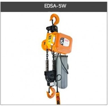 EDSA Inverter electric chain hoist - hook suspension type  (Variable Speed - Inverter Control) - 2 speed hoist motion - 5T x 4M